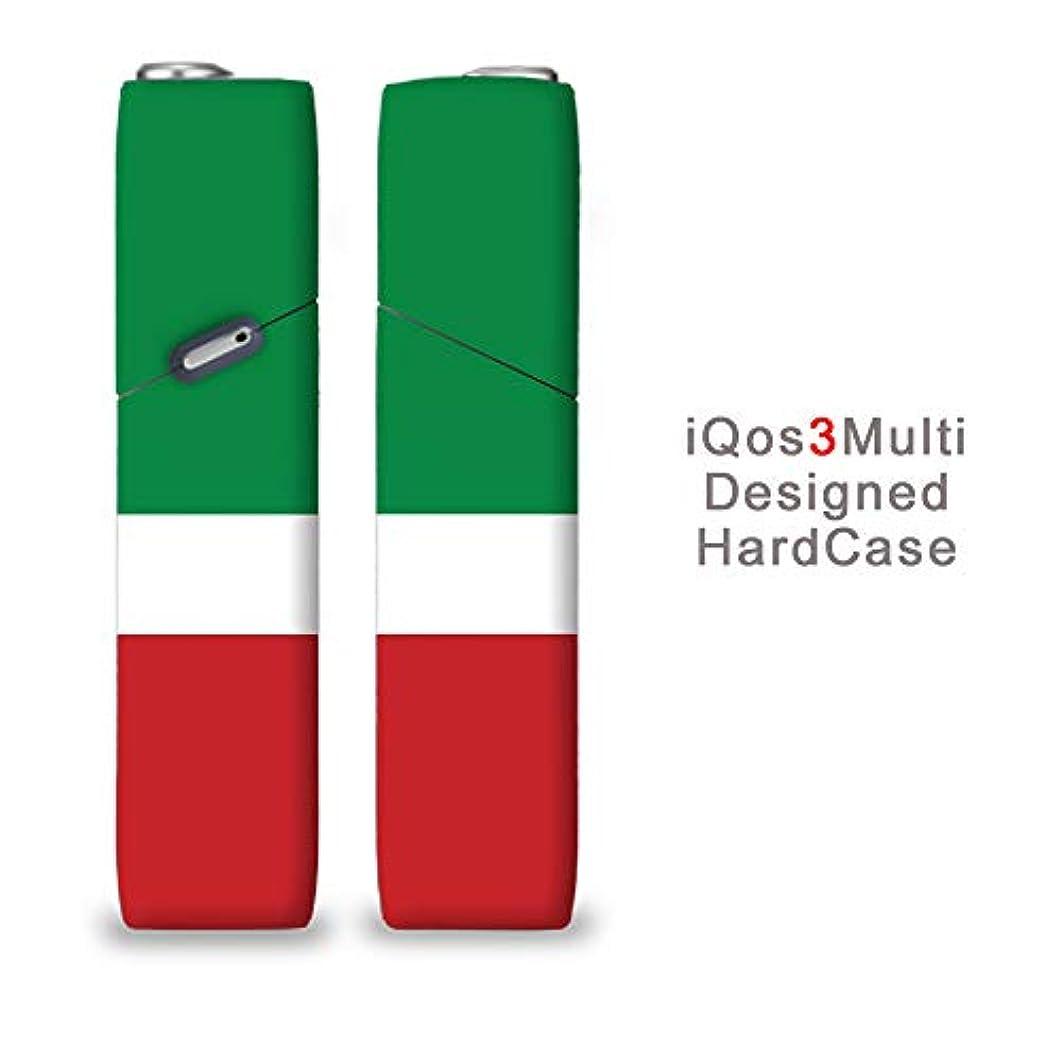 完全国内受注生産 iQOS3マルチ用 アイコス3マルチ用 熱転写全面印刷 国旗 イタリア 加熱式タバコ 電子タバコ 禁煙サポート アクセサリー プラスティックケース ハードケース 日本製