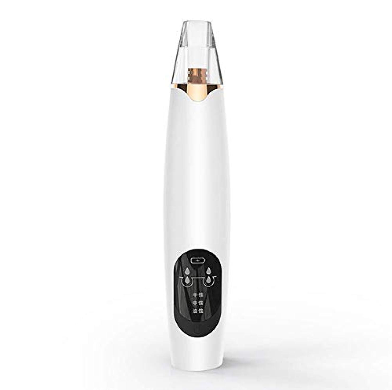 電話に出る慣性誇張するブラックヘッドリムーバー真空毛穴クリーナー - 3調節可能な吸引力でUSB充電式にきび抽出ツールエクスフォリエイティングマシンをアップグレード