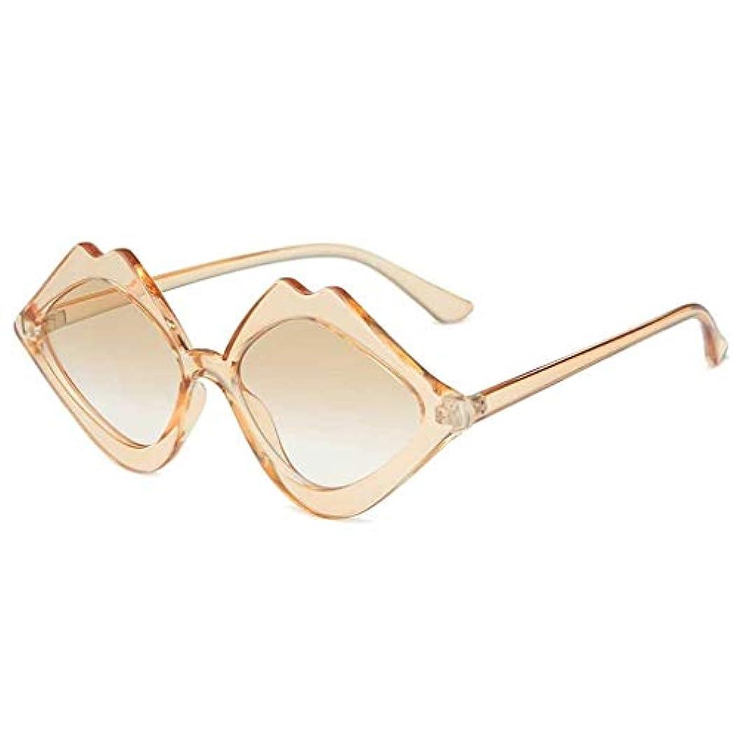測る古代広げるHPYOD HOME アウトドアキャンプハイキング眼鏡メガネゼリーカラー口唇形サングラス眼鏡