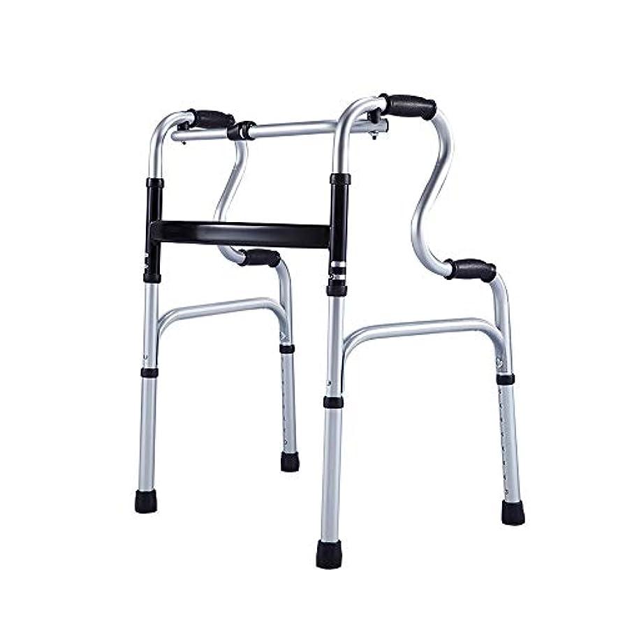 案件突撃略すウォーカー、アルミニウム合金4足歩行用アームレスト、骨折用ウォーカー、高齢者腹部チェアスツール、ベアリング重量150kg アシストウォーキング (色 : A)