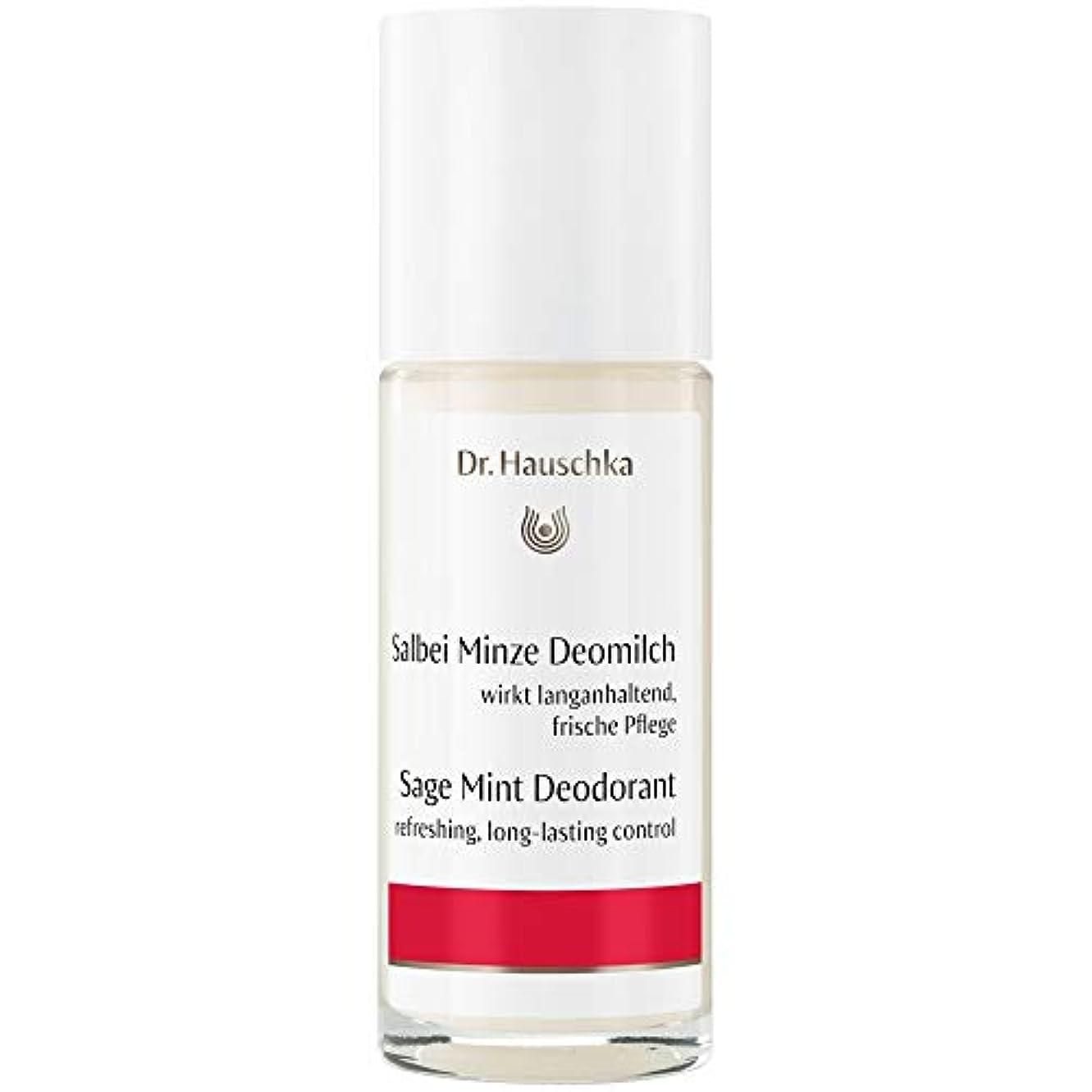 拒絶する逆さまにコンチネンタル[Dr Hauschka] Drハウシュカの消臭新鮮なロールオン50ミリリットル - Dr Hauschka Deodorant Fresh Roll-On 50ml [並行輸入品]