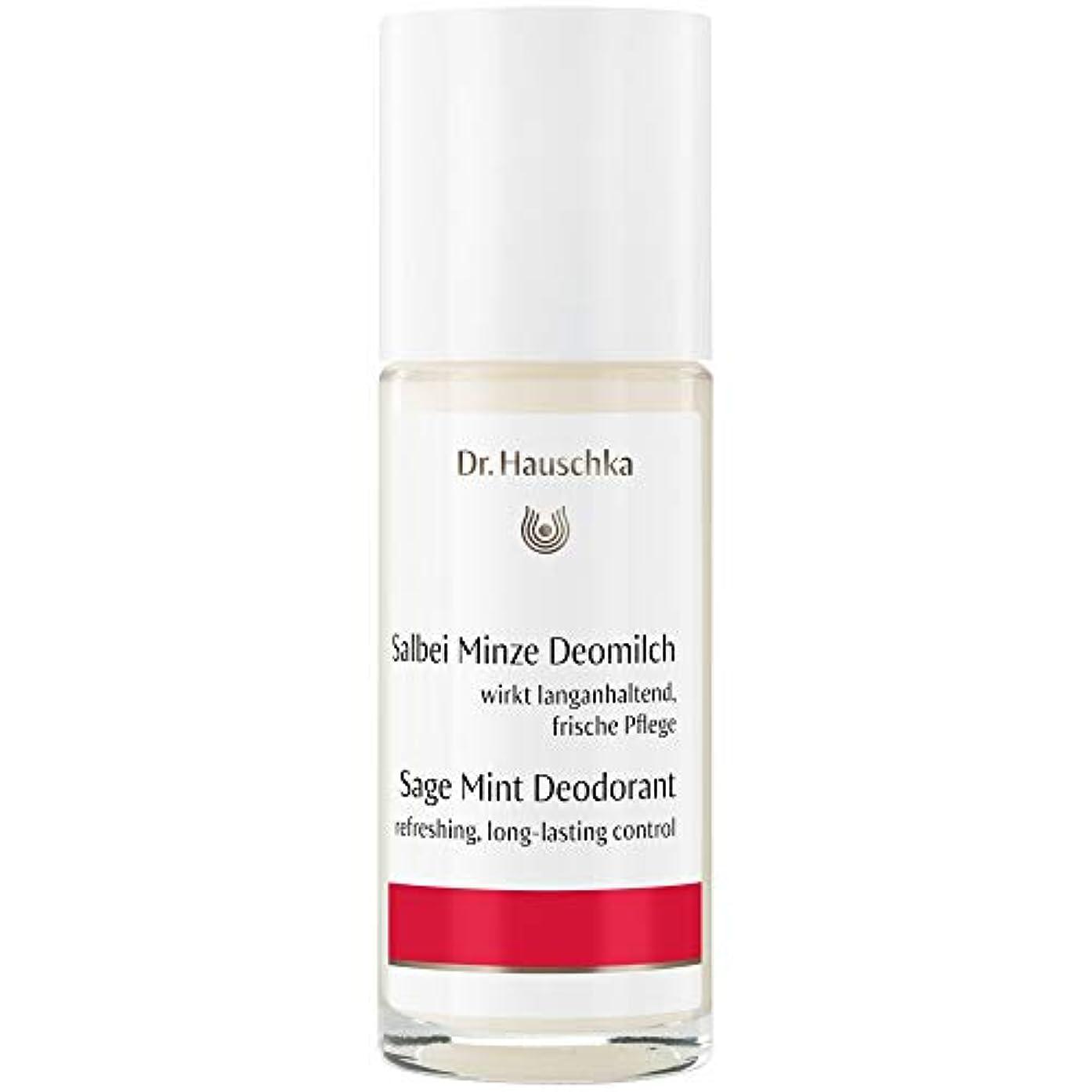 発明上ずっと[Dr Hauschka] Drハウシュカの消臭新鮮なロールオン50ミリリットル - Dr Hauschka Deodorant Fresh Roll-On 50ml [並行輸入品]