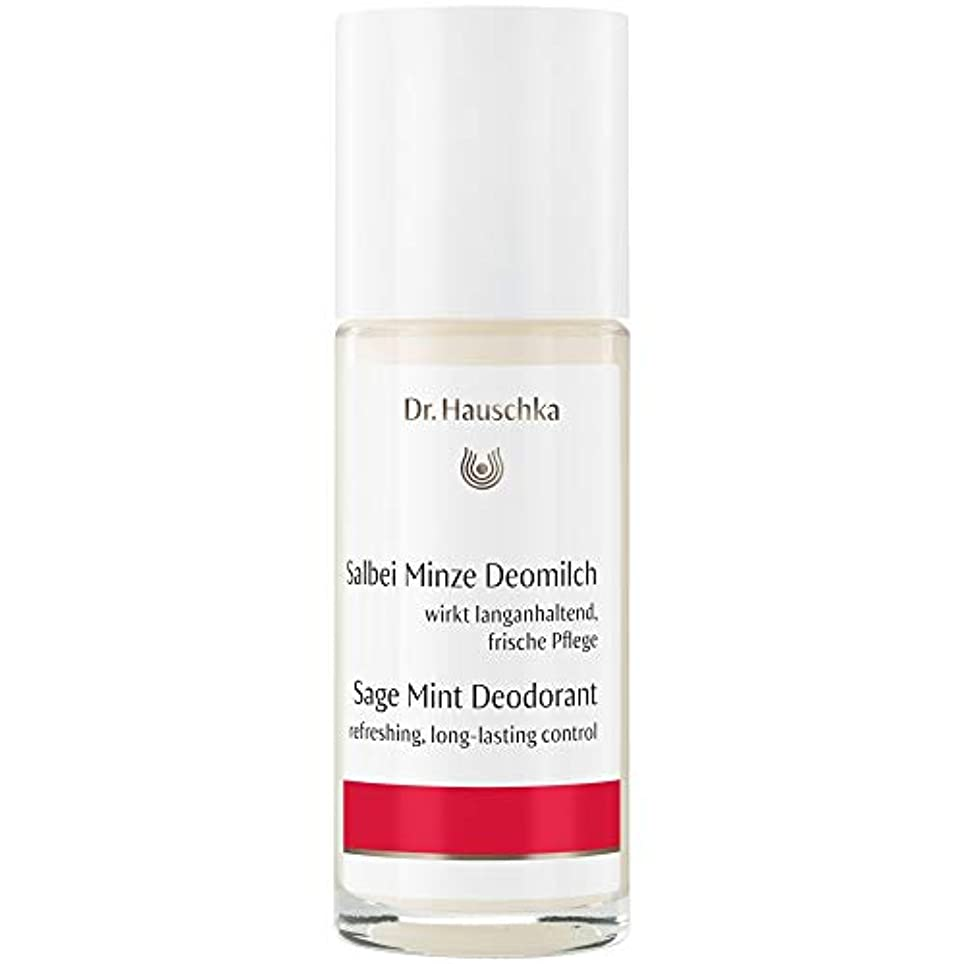 旅悪質な分[Dr Hauschka] Drハウシュカの消臭新鮮なロールオン50ミリリットル - Dr Hauschka Deodorant Fresh Roll-On 50ml [並行輸入品]