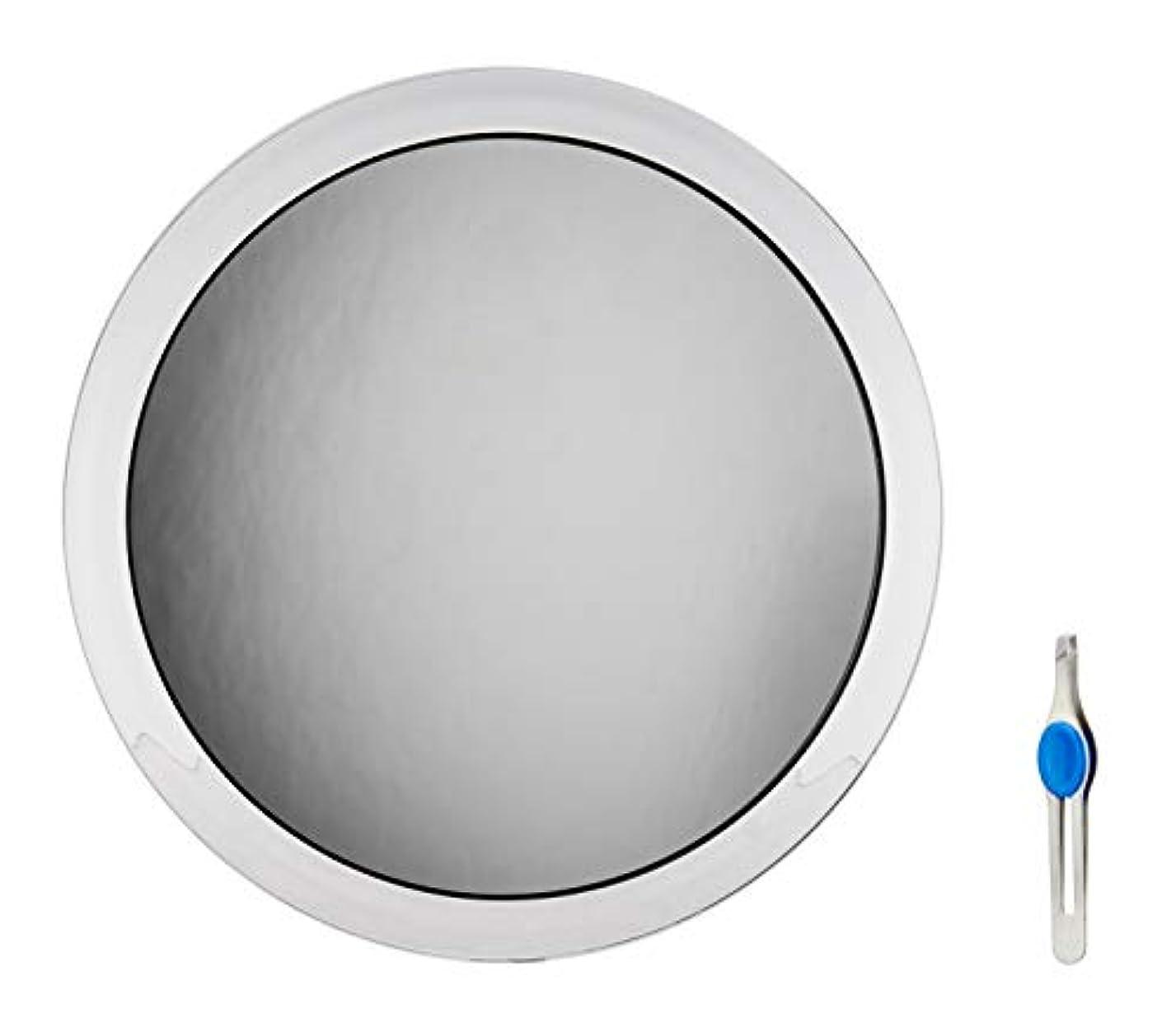 主人品揃えスプレーDBTech 25cm 倍率8倍 拡大ミラー (裏面に吸盤3つ付), 精密ピンセット付属