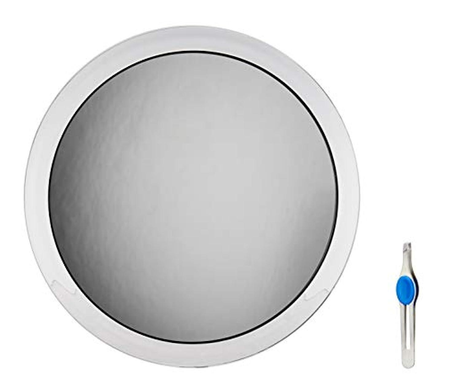 残り物バリア寝室DBTech 25cm 倍率8倍 拡大ミラー (裏面に吸盤3つ付), 精密ピンセット付属