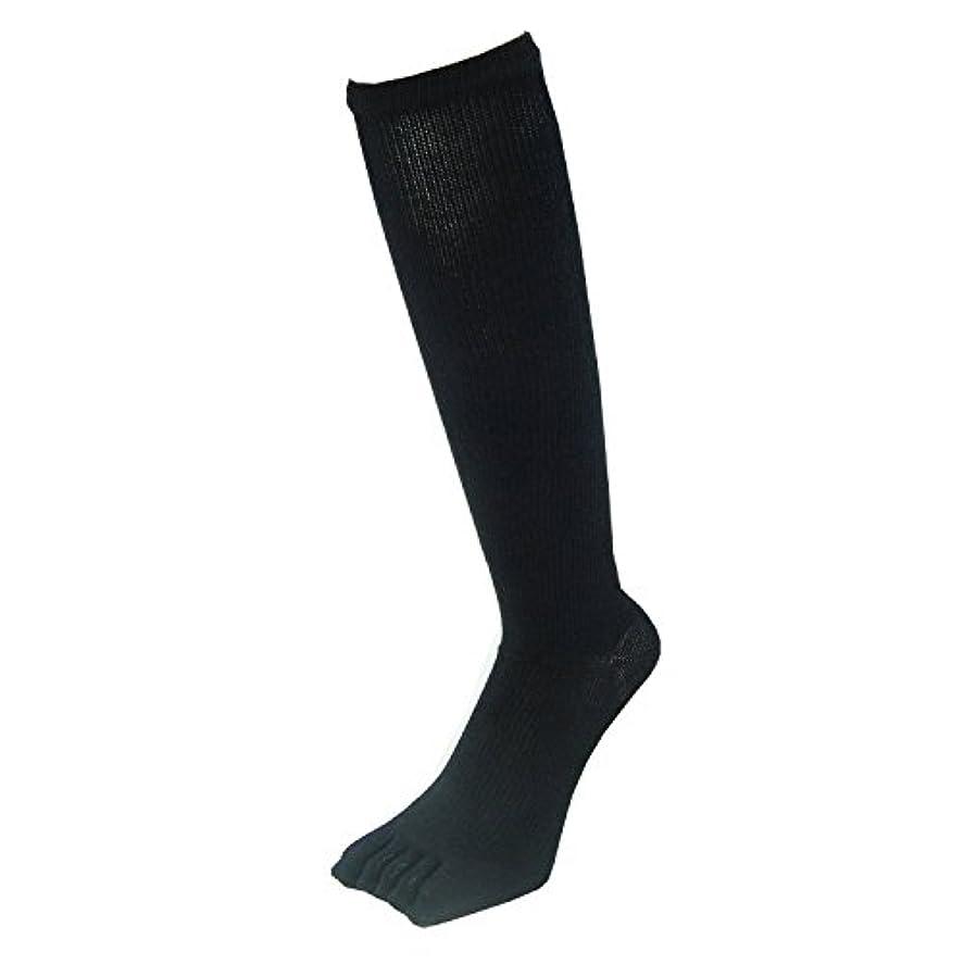 PAX-ASIAN 紳士?メンズ 五本指ハイソックス 着圧靴下 ムクミ解消 抗菌防臭 サポート 黒色?ブラック 3足組 #801