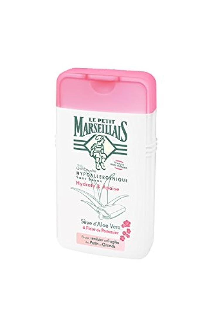 「アロエベラ」と「リンゴの花」 石鹸不使用 低刺激 敏感肌用 中性 ミセルシャワージェル フランスの「ル?プティ?マルセイユ(Le Petit Marseillais)」250ml ボディウォッシュ