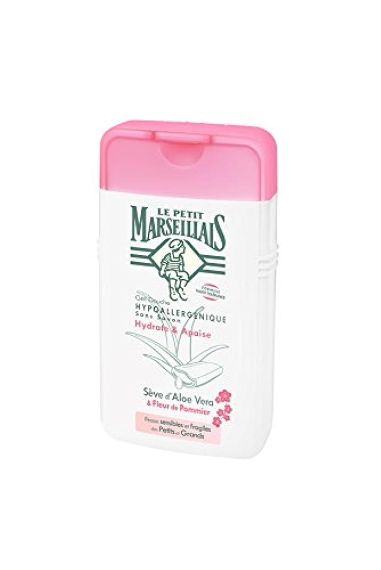 ポテトパール塊「アロエベラ」と「リンゴの花」 石鹸不使用 低刺激 敏感肌用 中性 ミセルシャワージェル フランスの「ル?プティ?マルセイユ(Le Petit Marseillais)」250ml ボディウォッシュ