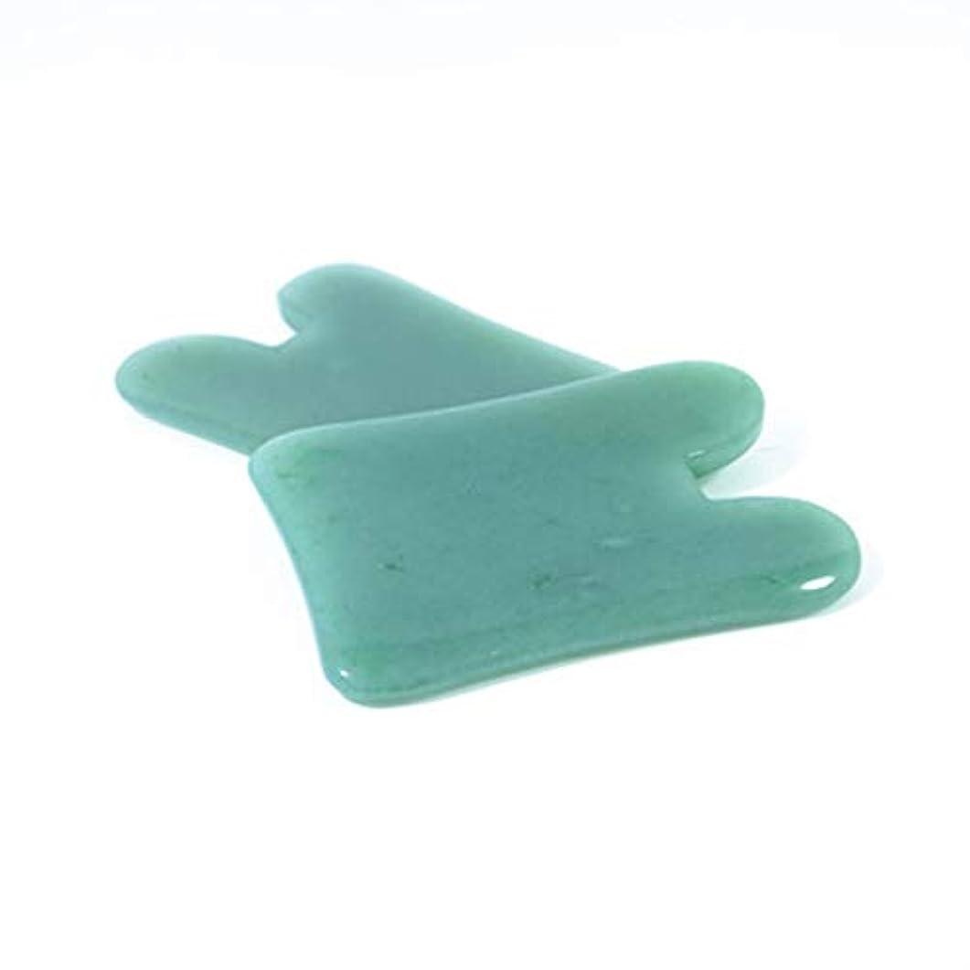 音楽を聴くエラーめ言葉Natural Portable Size Gua Sha Facial Treatment Massage Tool Chinese Natural Jade Scraping Tools Massage Healing...
