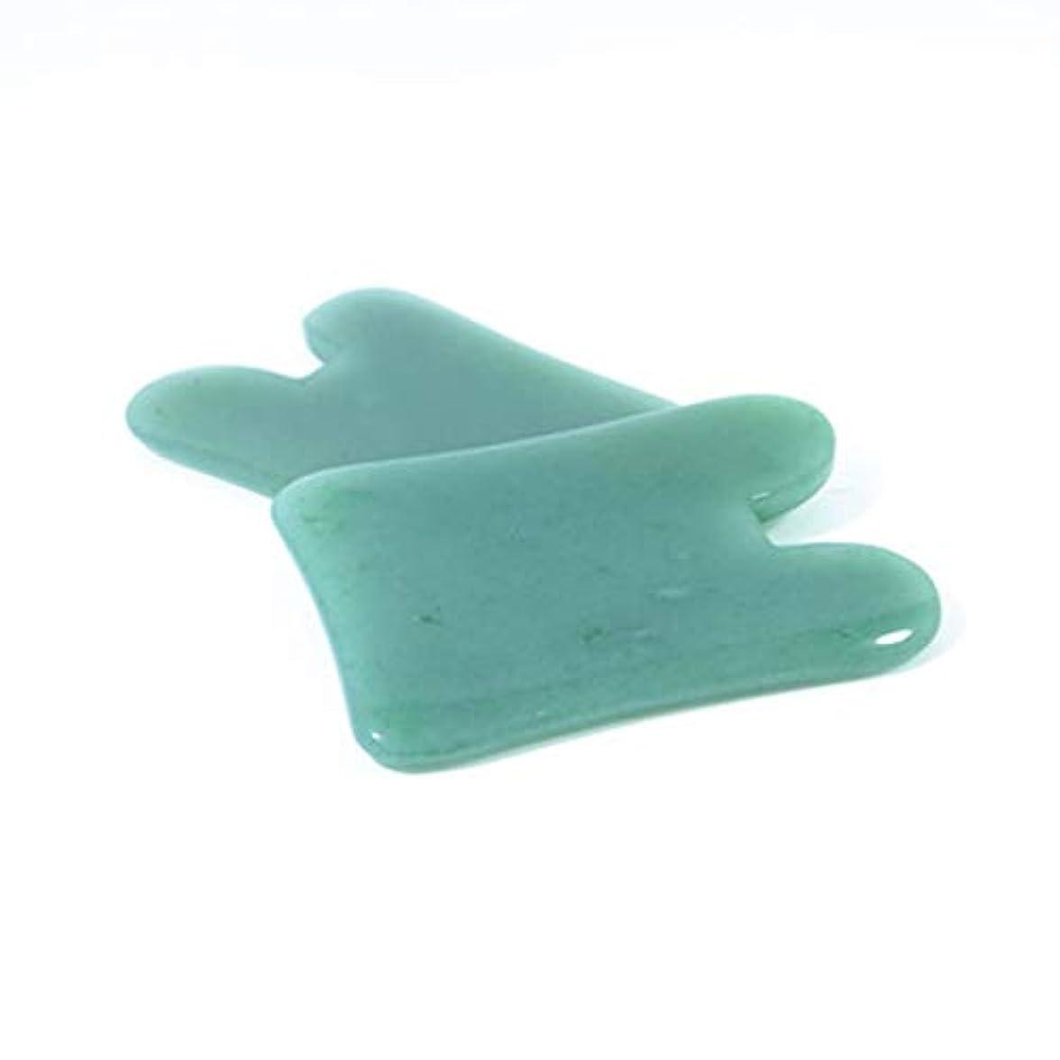 書店撤回する時間とともにNatural Portable Size Gua Sha Facial Treatment Massage Tool Chinese Natural Jade Scraping Tools Massage Healing Tool