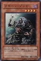 リボーン・ゾンビ 【N】 EE04-JP069-N ≪遊戯王カード≫[エキスパートエディション4]