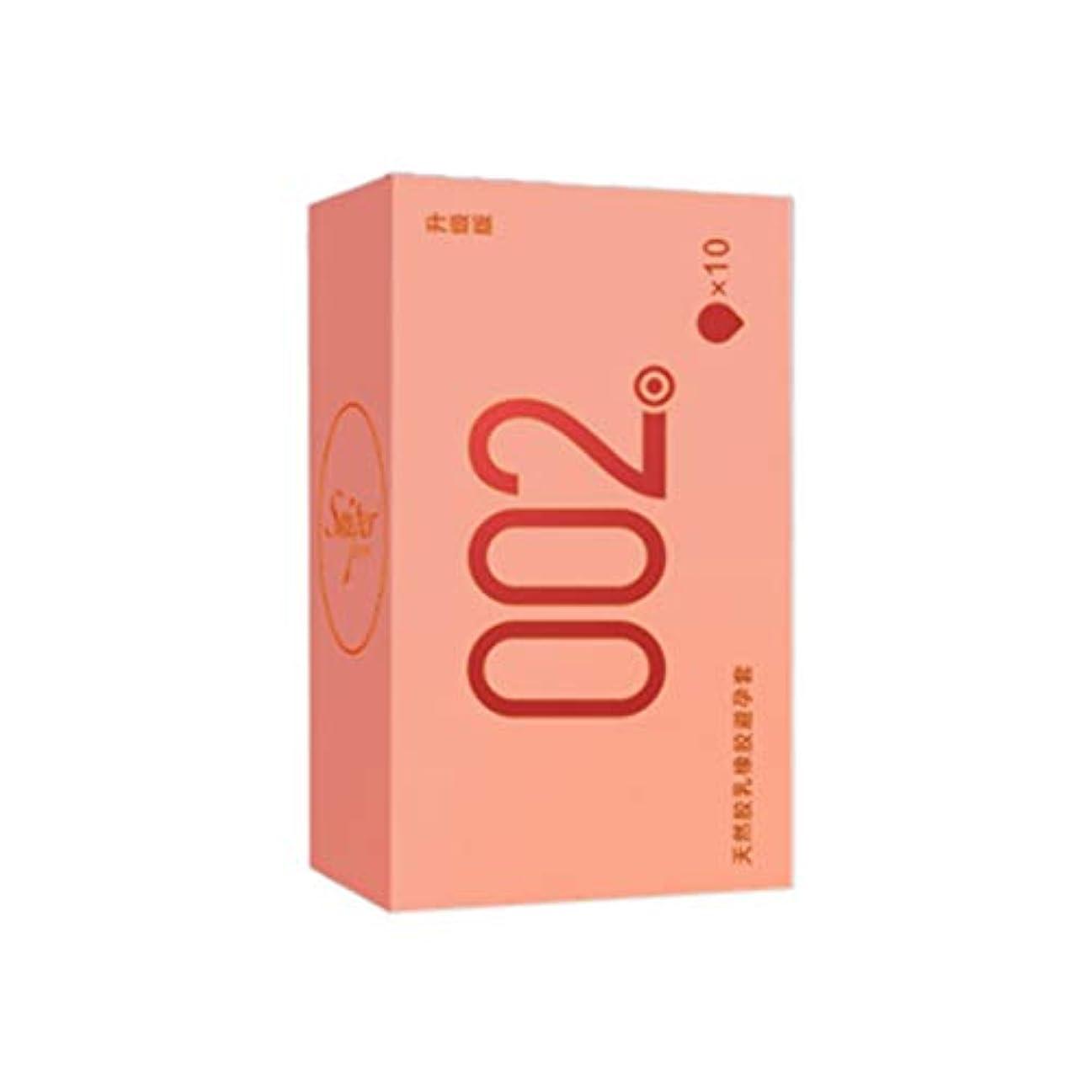 息苦しい弾性ガイダンスKOULI 10個入り コンドーム 薄型 ヒアルロン酸コンドーム 極薄コンドーム 0.02ミリ