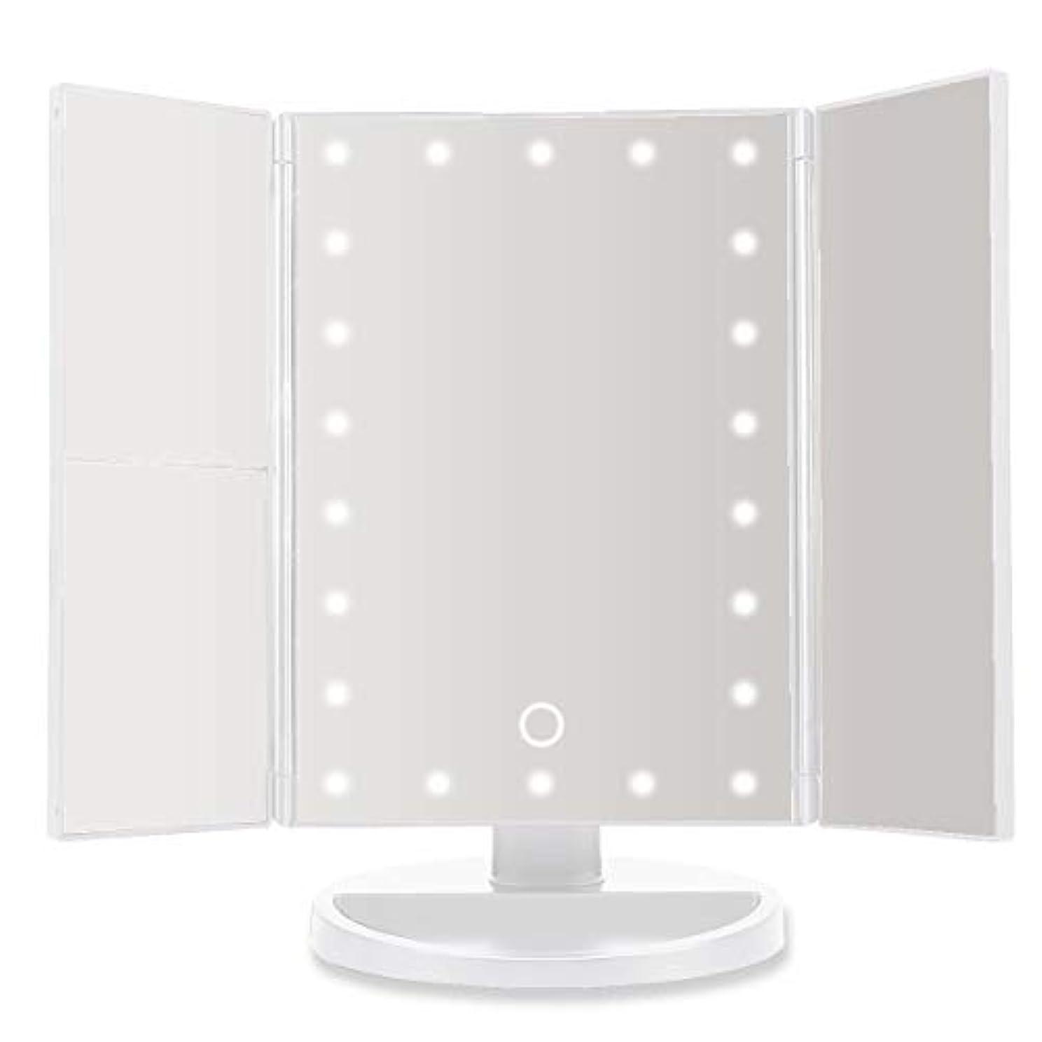 シリング食堂季節22LED付き3面鏡卓上女優ミラー ホワイト