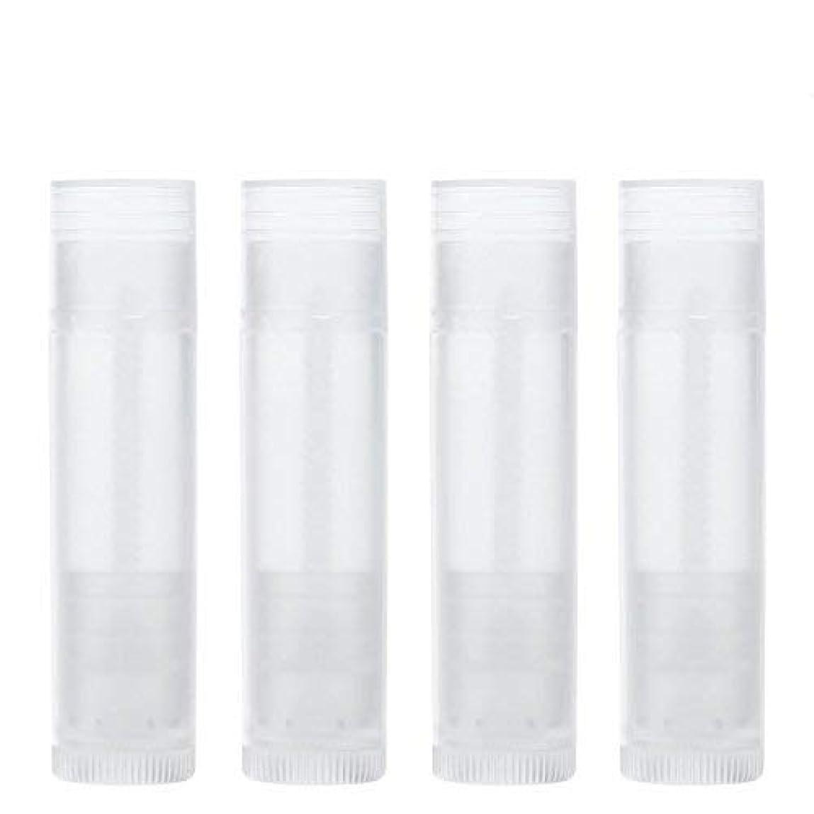 フレッシュブローホールアレイcoraly リップ クリーム チューブ 空リップバームチューブ DIYチュ??ーブ 化粧品容器 口紅ボトル 口紅 詰替容器 10個