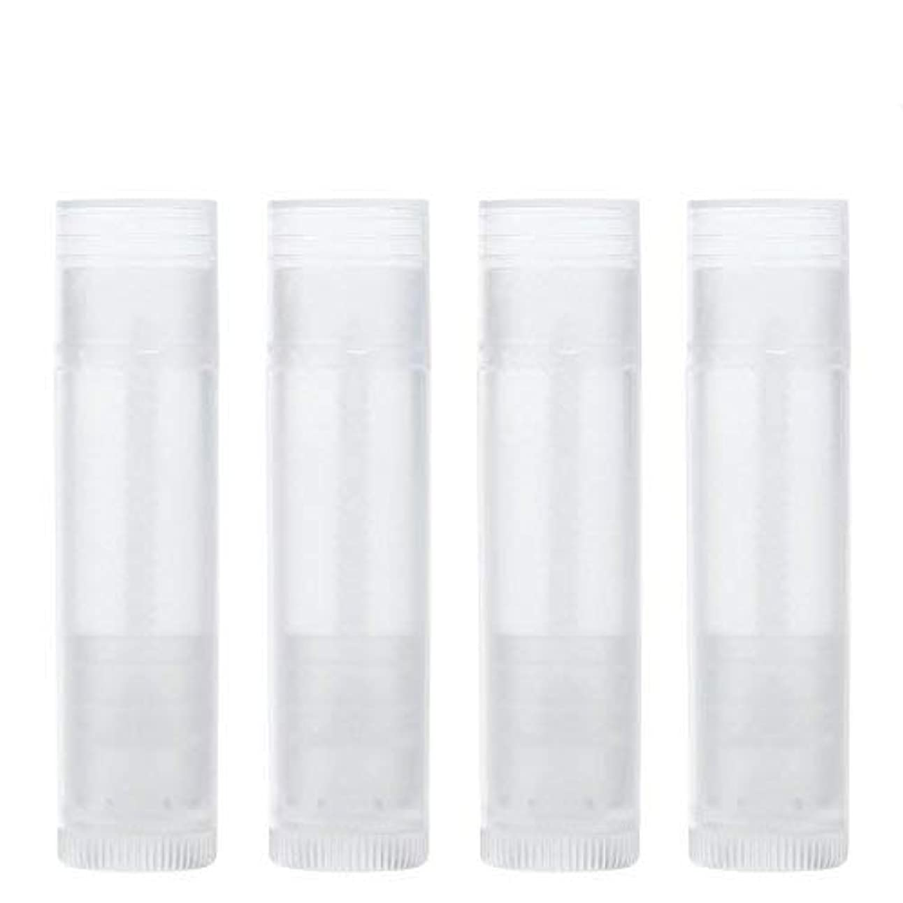 coraly リップ クリーム チューブ 空リップバームチューブ DIYチュ??ーブ 化粧品容器 口紅ボトル 口紅 詰替容器 10個