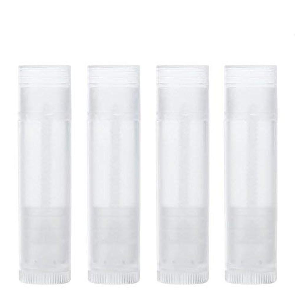 コーンウォール遮る数字coraly リップ クリーム チューブ 空リップバームチューブ DIYチュ??ーブ 化粧品容器 口紅ボトル 口紅 詰替容器 10個