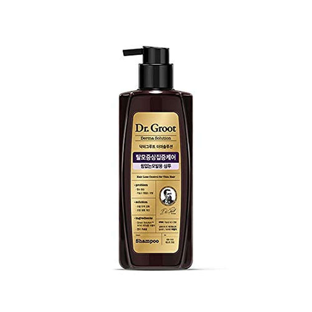 どう?苦悩もう一度【Dr.Groot】 ドクターグルート Dr.グルート 脱毛防止シャンプー 弱い髪質用(Anti Hair Loss Shampoo -For weak hair-)