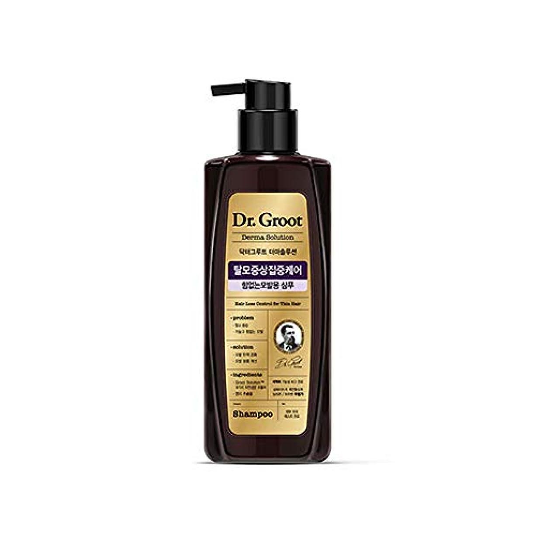 さておき怖い情熱【Dr.Groot】 ドクターグルート Dr.グルート 脱毛防止シャンプー 弱い髪質用(Anti Hair Loss Shampoo -For weak hair-)