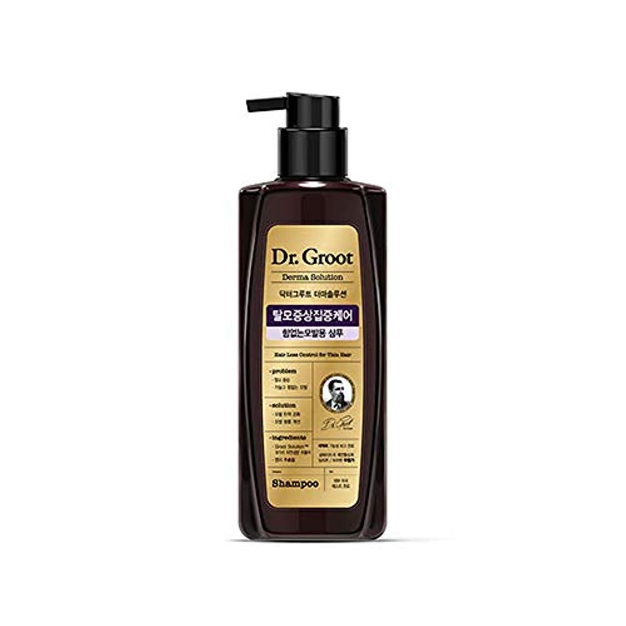 ブラシドアミラーケイ素【Dr.Groot】 ドクターグルート Dr.グルート 脱毛防止シャンプー 弱い髪質用(Anti Hair Loss Shampoo -For weak hair-)