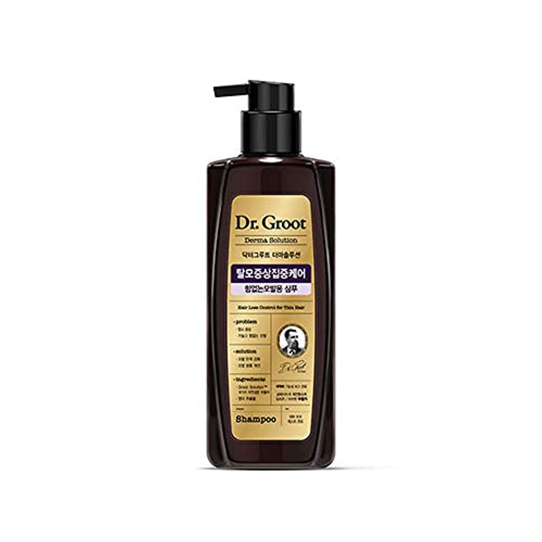 天窓口従者【Dr.Groot】 ドクターグルート Dr.グルート 脱毛防止シャンプー 弱い髪質用(Anti Hair Loss Shampoo -For weak hair-)