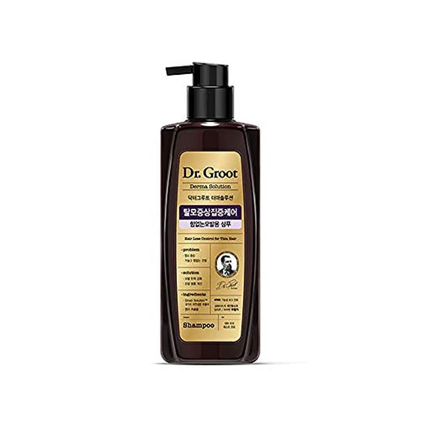どんよりしたスペル爆発【Dr.Groot】 ドクターグルート Dr.グルート 脱毛防止シャンプー 弱い髪質用(Anti Hair Loss Shampoo -For weak hair-)