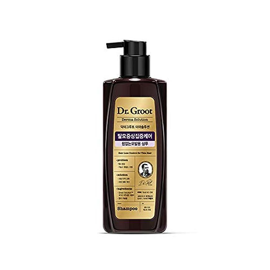 がっかりした酸化物説明する【Dr.Groot】 ドクターグルート Dr.グルート 脱毛防止シャンプー 弱い髪質用(Anti Hair Loss Shampoo -For weak hair-)
