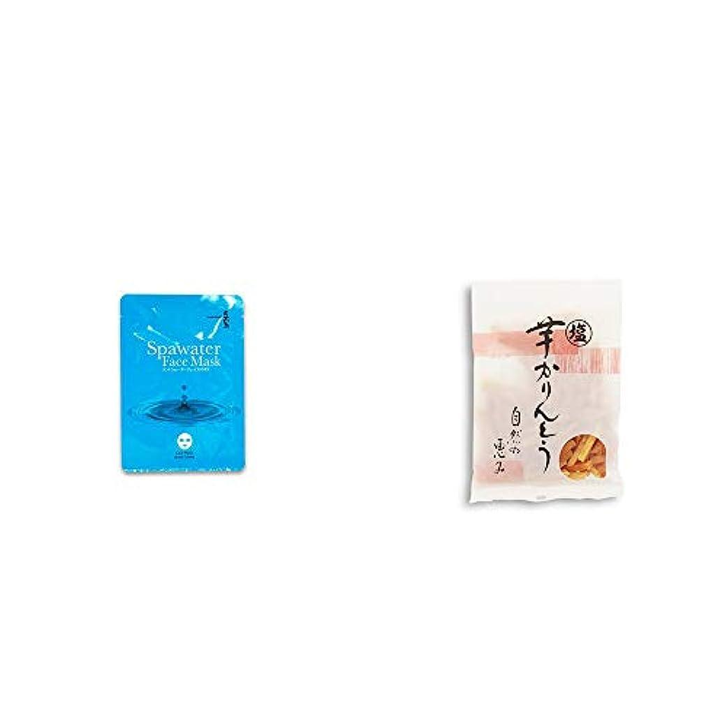 民兵オーバーランチケット[2点セット] ひのき炭黒泉 スパウォーターフェイスマスク(18ml×3枚入)?塩芋かりんとう(150g)