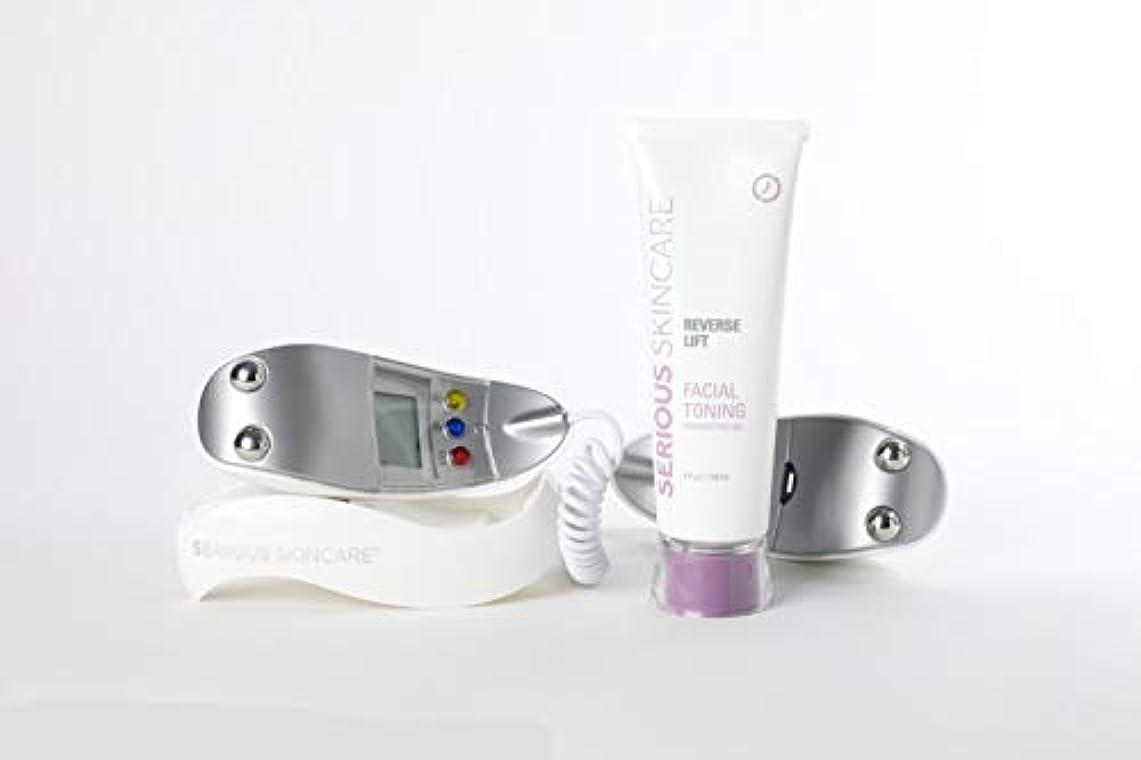 肘掛け椅子減少クリーナーMicrocurrent Skin Care Kit, High Frequency Facial Machine and Skin Care Products 141[並行輸入]