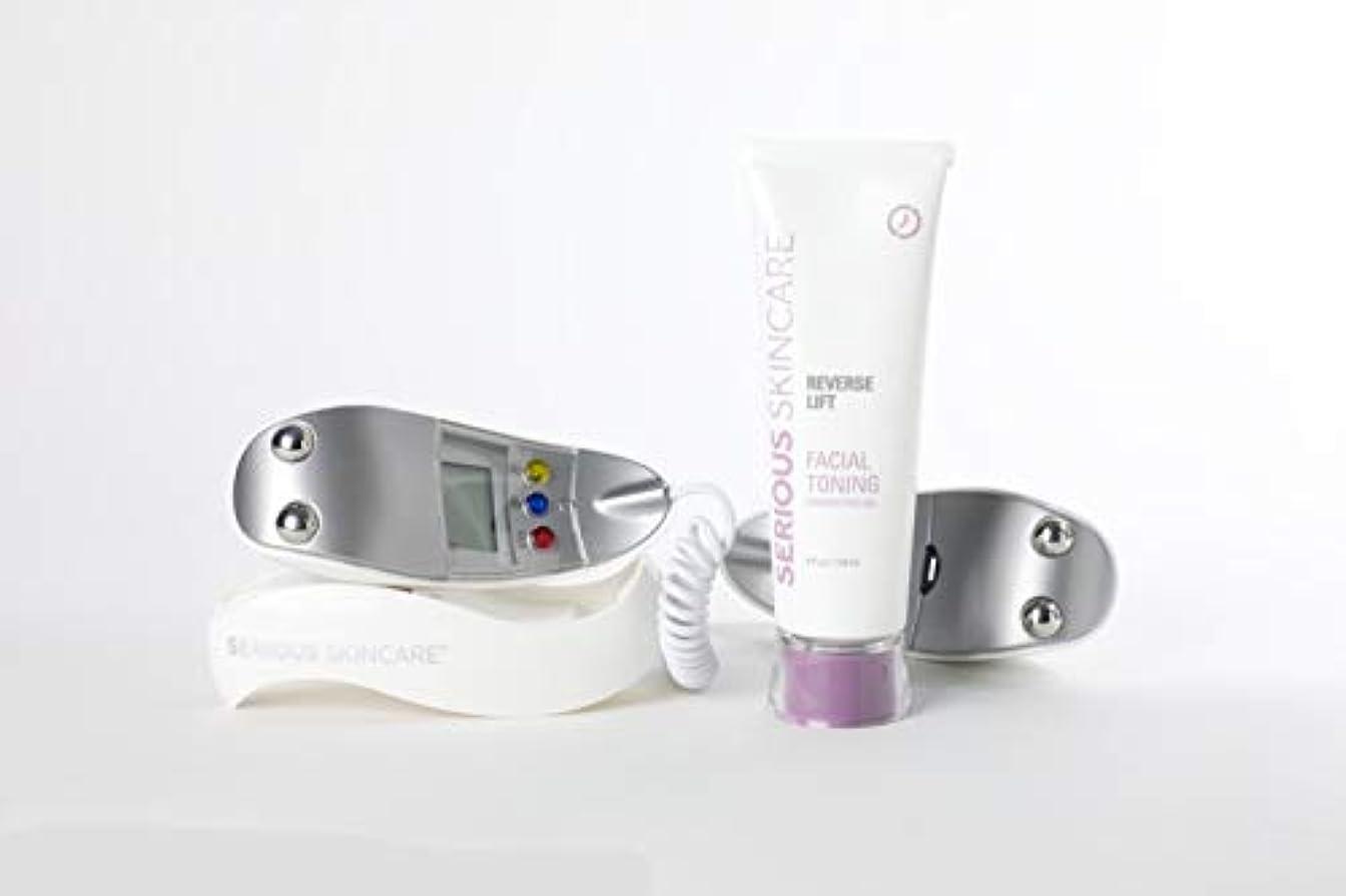 パーティーピース熱意Microcurrent Skin Care Kit, High Frequency Facial Machine and Skin Care Products 141[並行輸入]