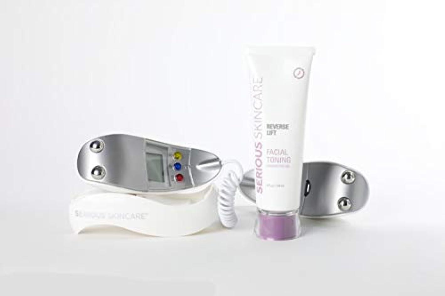 エンティティ有名な妻Microcurrent Skin Care Kit, High Frequency Facial Machine and Skin Care Products 141[並行輸入]