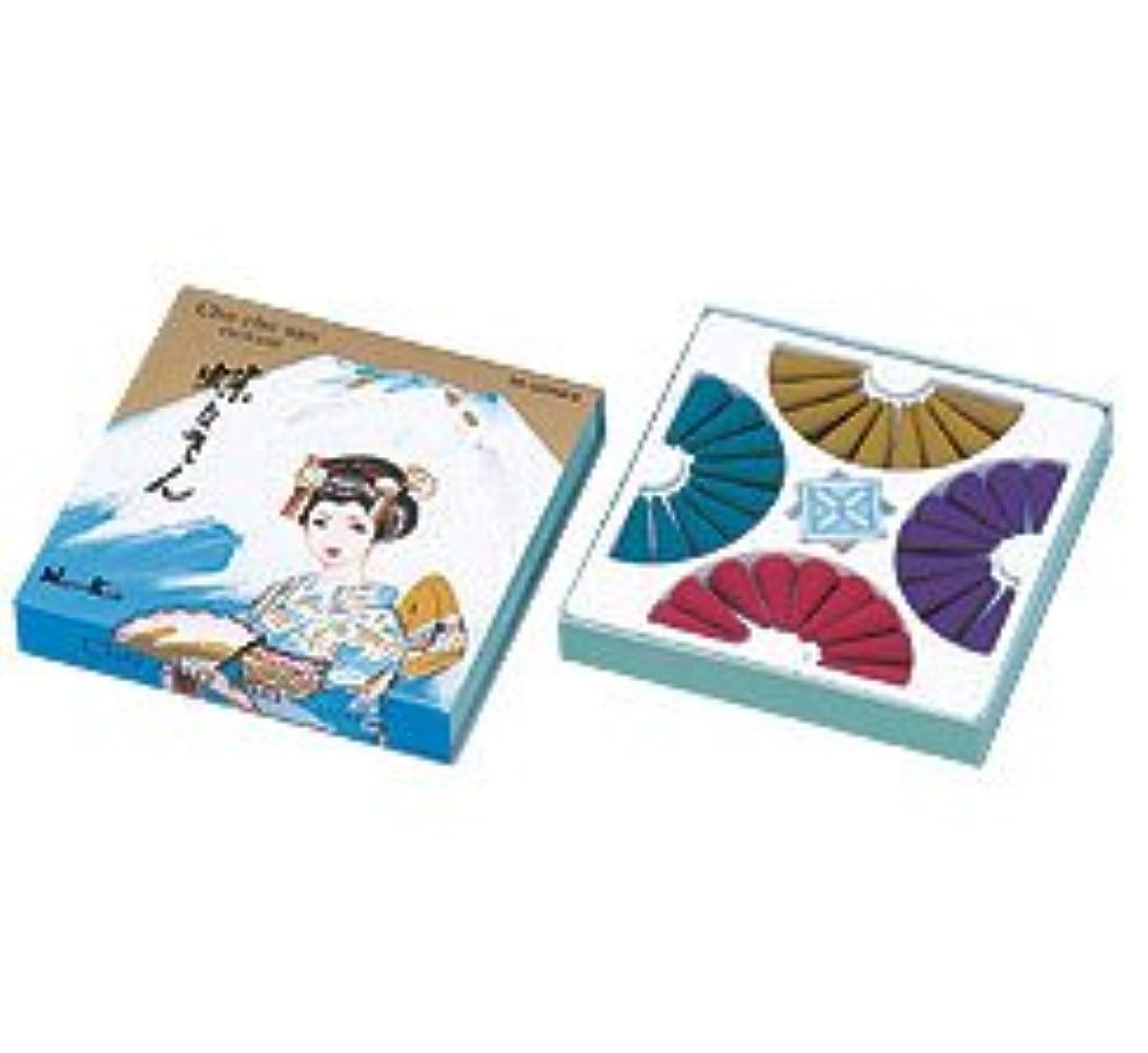 鮮やかなプット誰も日本香堂 蝶々さんコーン 36個入 香立付