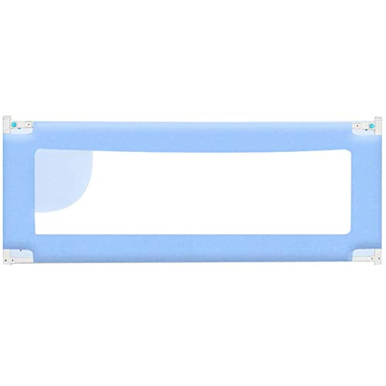 ベビープレイペン 高さ5ギア調節可能なベッドフェンス、垂直リフトベビー壊れにくいガードレール(1スライス) (色 : 青, サイズ さいず : 150cm)