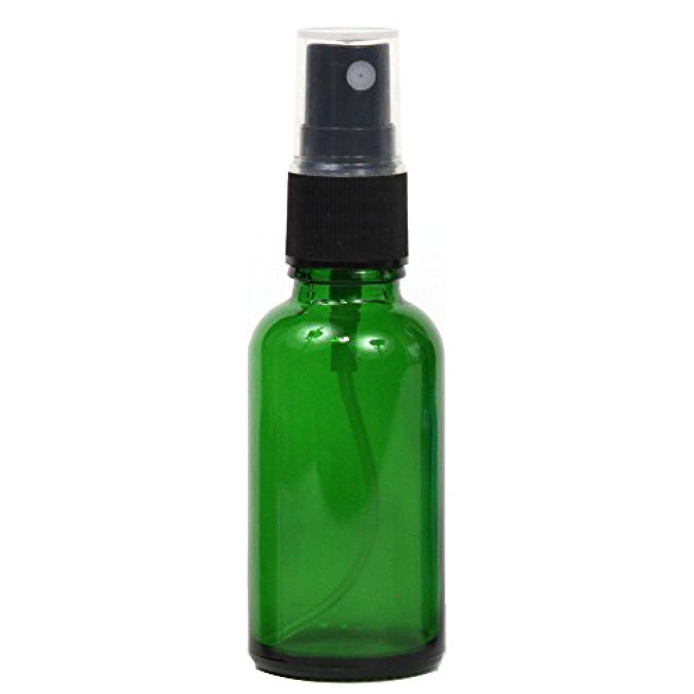 レパートリーエスカレーター平野スプレーボトル 30mL ガラス遮光性グリーン 瓶 空容器