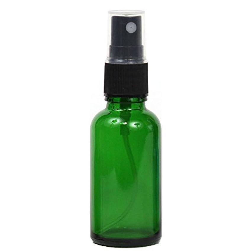 スプレーボトル 30mL ガラス遮光性グリーン 瓶 空容器