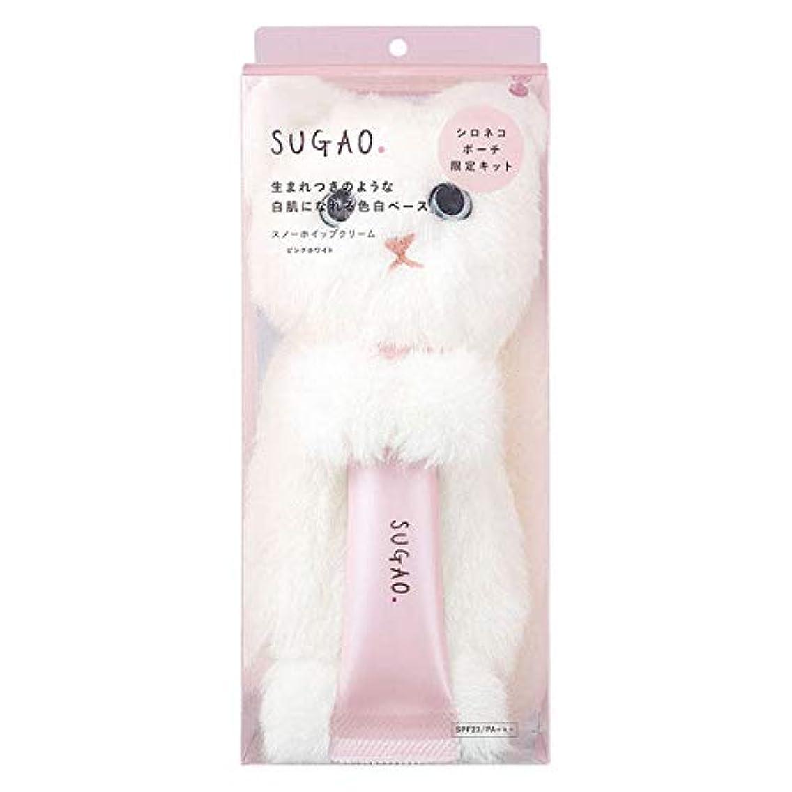 移植オーバードロー認知SUGAO(スガオ) スノーホイップクリーム ピンクホワイト 25g +シロネコぬいぐるみ付き ロート製薬 [並行輸入品]