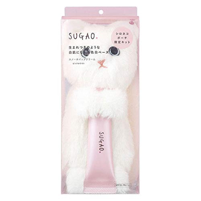 SUGAO(スガオ) スノーホイップクリーム ピンクホワイト 25g +シロネコぬいぐるみ付き ロート製薬 [並行輸入品]