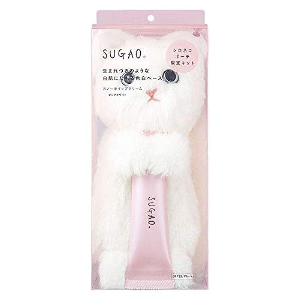震える拍手するダイヤモンドSUGAO(スガオ) スノーホイップクリーム ピンクホワイト 25g +シロネコぬいぐるみ付き ロート製薬 [並行輸入品]