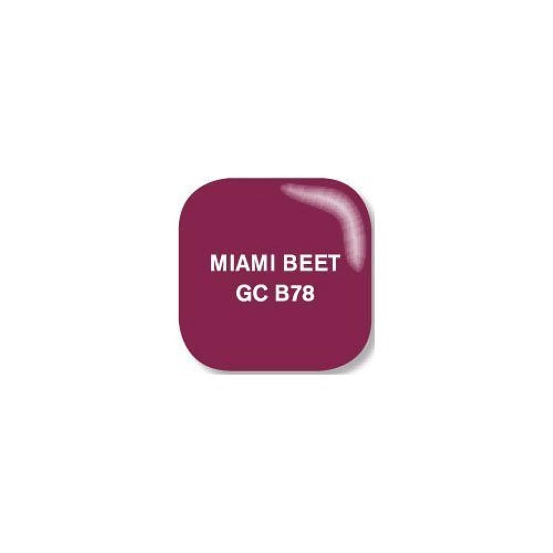 ローマ人ハム深いOpi O.P.I Gelcolor Collection Nail Gel Lacquer Miami Beet 0.5 Fluid Ounce by O.P.I