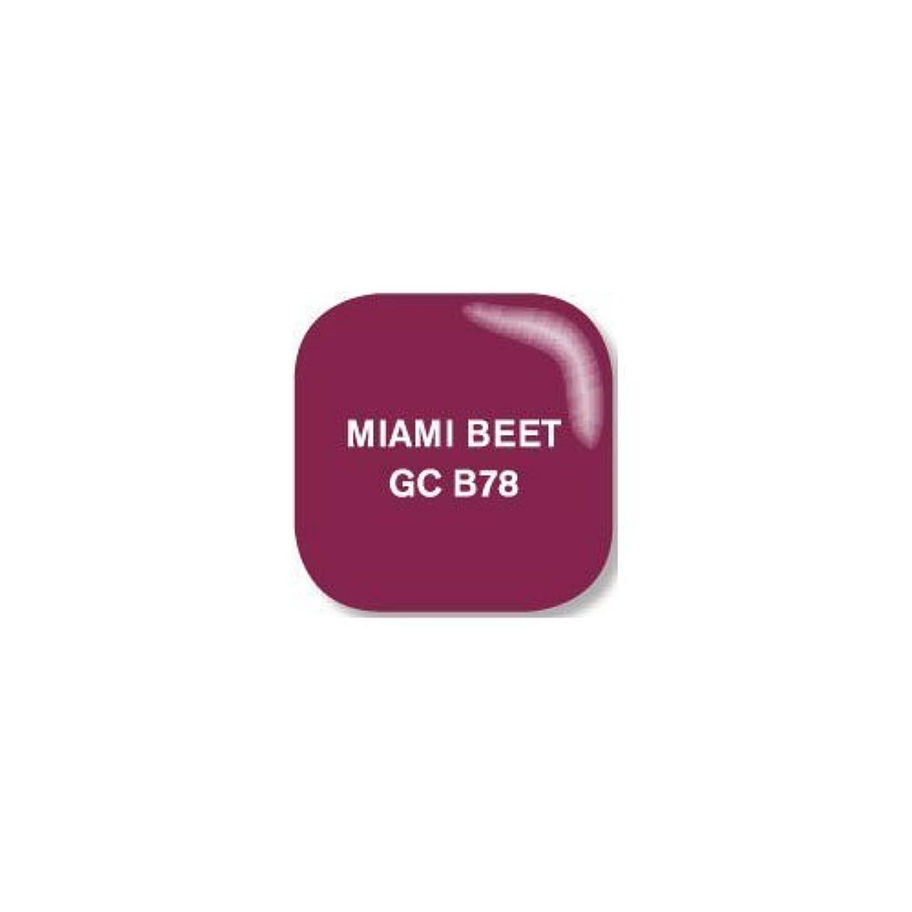 回転する月ビデオOpi O.P.I Gelcolor Collection Nail Gel Lacquer Miami Beet 0.5 Fluid Ounce by O.P.I