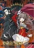 機神咆吼デモンベイン 3巻 DX(デラックス)版 [DVD]