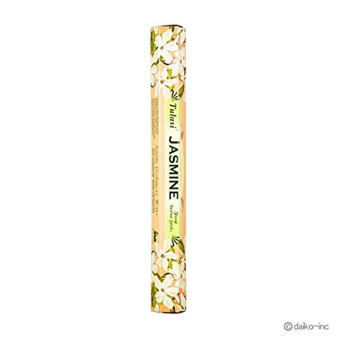 から豪華なバットTulasi JASMINE(ジャスミン)バンブーインセンス