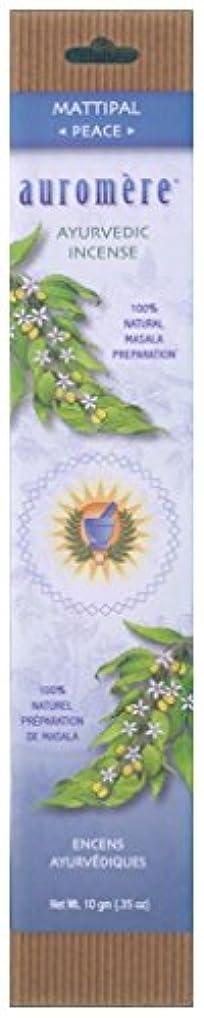 周囲挨拶収束Auromere Ayurvedic Incense、Mattipal ( Peace )