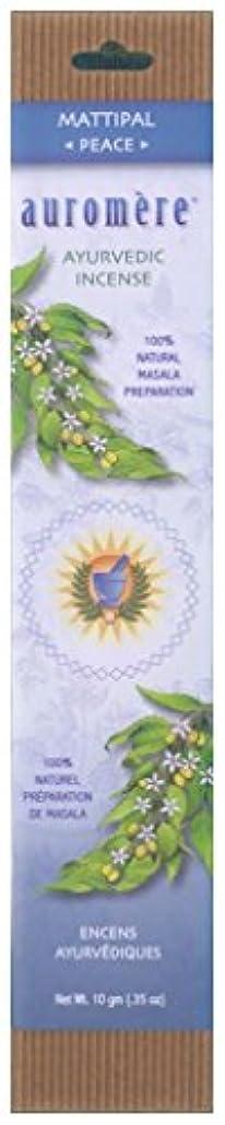 せがむ特別な征服するAuromere Ayurvedic Incense、Mattipal ( Peace )