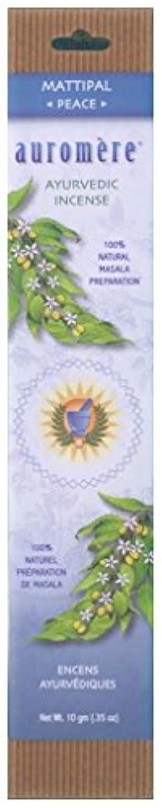 アブストラクトキルス贅沢なAuromere Ayurvedic Incense、Mattipal ( Peace )
