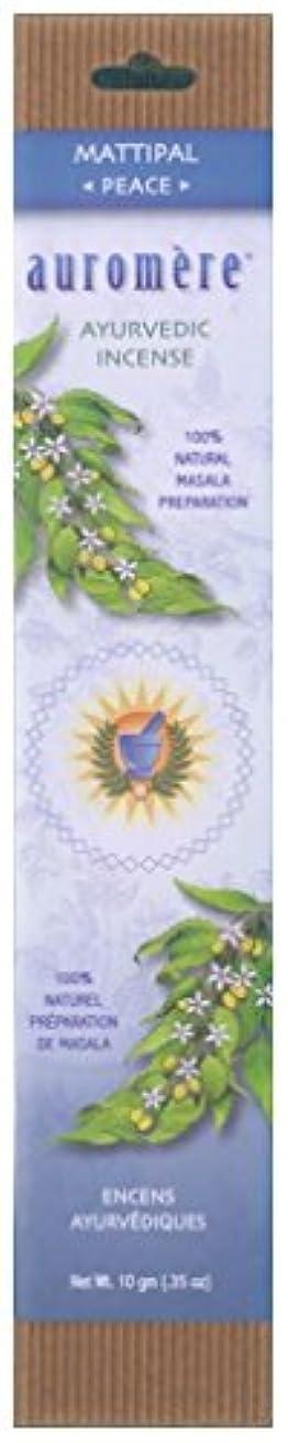 ミリメーター歴史家有毒なAuromere Ayurvedic Incense、Mattipal ( Peace )