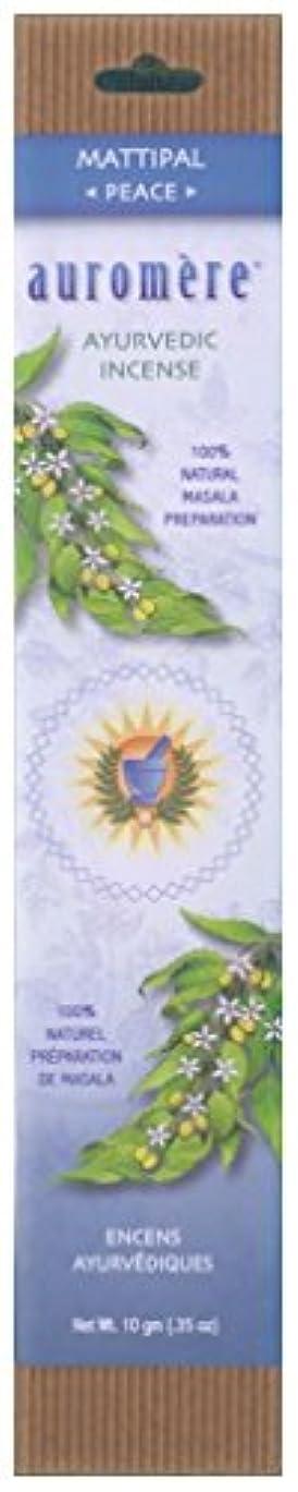 パーティション司教輝くAuromere Ayurvedic Incense、Mattipal ( Peace )