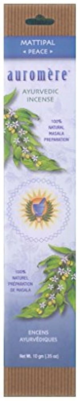 航海の助言妨げるAuromere Ayurvedic Incense、Mattipal ( Peace )
