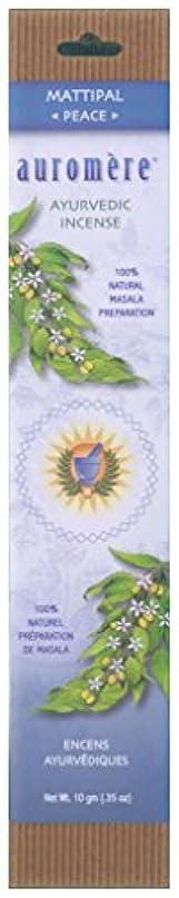 荒涼とした電気陽性祝うAuromere Ayurvedic Incense、Mattipal ( Peace )