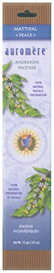 ブラシ筋最も早いAuromere Ayurvedic Incense、Mattipal ( Peace )
