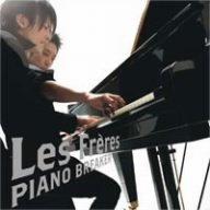 ピアノ・ブレイカー(初回限定盤)(DVD付)の詳細を見る